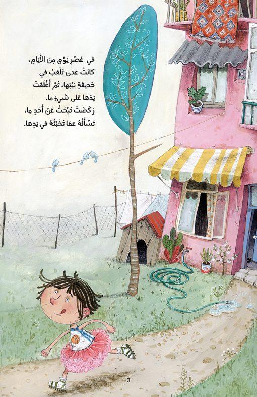 Arabic Children Books